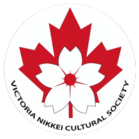 Victoria Nikkei Cultural Society